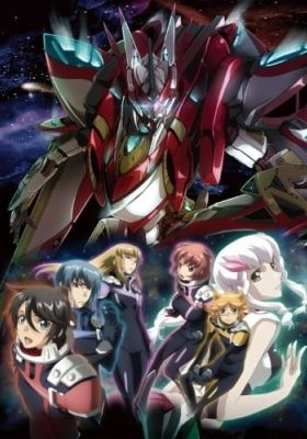 Majestic Prince Episode 25 – Wings to the Future (Dub)