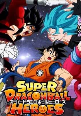 Super Dragon Ball Heroes Special Arc
