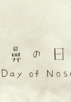 Day of Nose