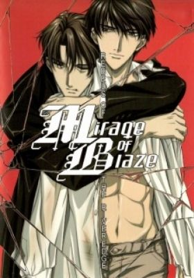Mirage of Blaze: Rebels of the River Edge (Dub)