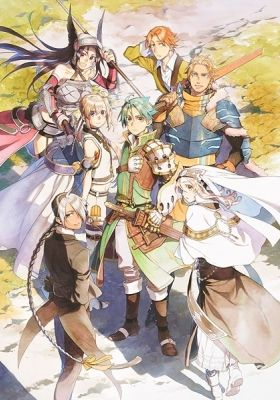 Record of Grancrest War Reminiscence