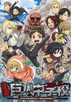 Attack on Titan: Junior High (Dub)