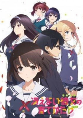 Saekano: How to Raise a Boring Girlfriend .flat - Fan Service of Love and Pure heart