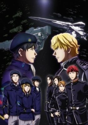Legend of the Galactic Heroes: Die Neue These (Dub)