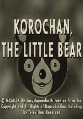 Korochan, the Little Bear (Dub)