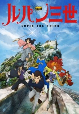Lupin the 3rd Part IV (Dub)