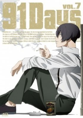 91 Days: Shoal of Time/All Our Yesterdays/Tomorrow and Tomorrow