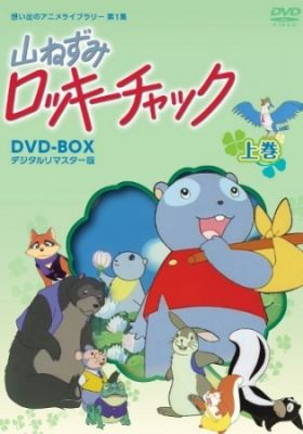 Fables of the Green Forest (Dub)
