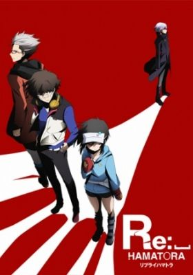 Re: Hamatora: Season 2 (Dub)