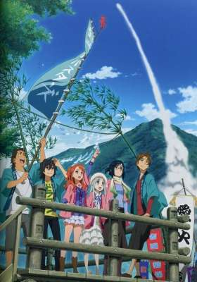 anohana: The Flower We Saw That Day (Dub)