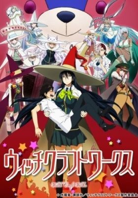 Witch Craft Works: Takamiya-kun to Imouto no Warudakumi