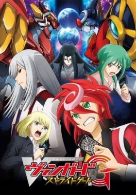 Cardfight!! Vanguard G Stride Gate (Dub)