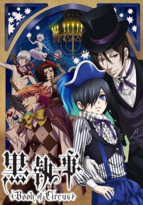 Black Butler: Book of Circus (Dub)