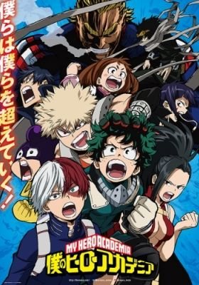 My Hero Academia 3 (Dub)