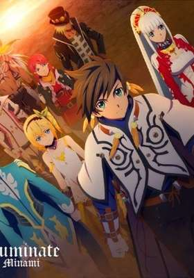 Tales of Zestiria the X Prologue: The Age of Chaos (Dub)