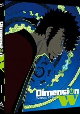 Dimension W: W Gate Online - Rose's Counseling Room (Dub)