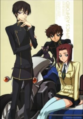 Code Geass: Lelouch of the Rebellion Picture Dramas