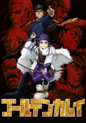 Golden Kamuy (Dub)