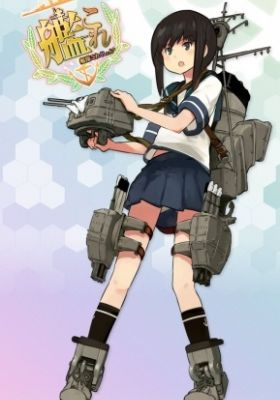 KanColle: Kantai Collection (Dub)
