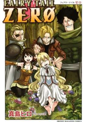 Fairy Tail Zerø (Dub)