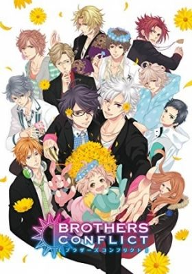 Brothers Conflict OVA (Dub)