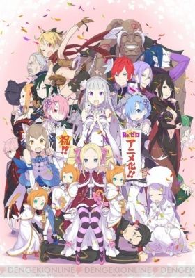 Re:ZERO -Starting Life in Another World- (Dub)