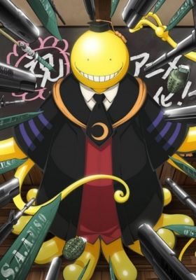 Assassination Classroom The Movie: 365 Days' Time (Dub)