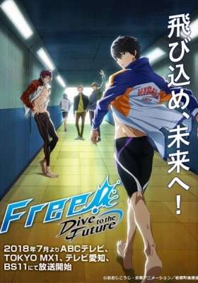 Free!: Dive to the Future (Dub)