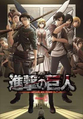 Attack on Titan Season 3 (Dub)
