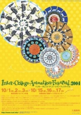 The Collected Animations of ICAF (2001-2006)