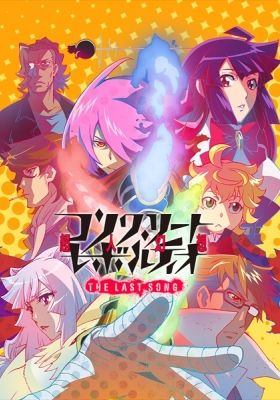 Concrete Revolutio: Choujin Gensou - The Last Song (Dub)