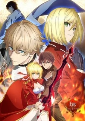 Fate/Extra: Last Encore - Illustrias Tendousetsu (Dub)