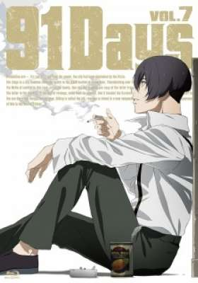 91 Days: Shoal of Time/All Our Yesterdays/Tomorrow and Tomorrow (Dub)