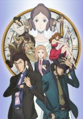Lupin III: Goodbye Partner (Dub)