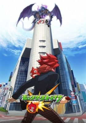Monster Strike the Animation: An Encore and Continuance - Pandora's Box