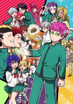 The Disastrous Life of Saiki K.: Reawakened (Dub)