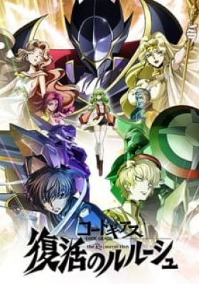 Code Geass: Lelouch of the Re;surrection (Dub)