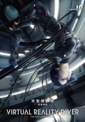 Ghost in the Shell: The New Movie Virtual Reality Diver (Dub)