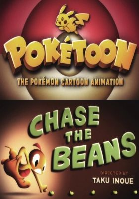 Chase the Beans