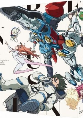 Mobile Suit Academy: The Return of 'G-Reco Koushien'