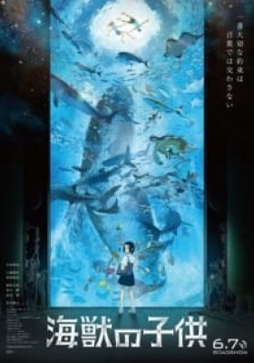 Children of the Sea (Dub)