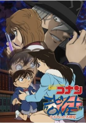 Detective Conan: Episode One - The Great Detective Turned Small (Dub)