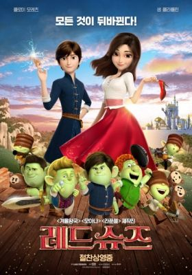 Red Shoes and the Seven Dwarfs (Dub)