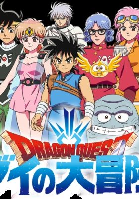 Dragon Quest: The Adventure of Dai: The Trail of Adventure, The Path Forward