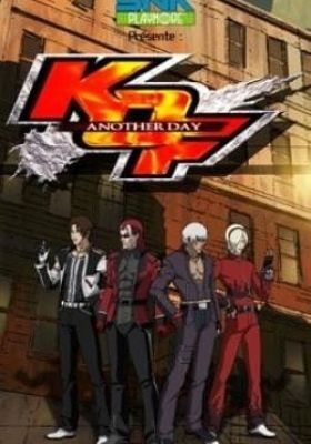 King of Fighters: Another Day (Dub)