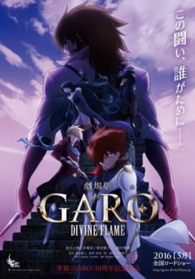 Garo Movie: Divine Flame (Dub)