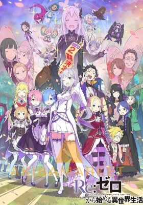 Re:ZERO -Starting Life in Another World- Season 2 (Dub)