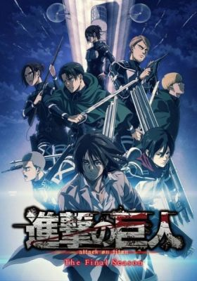 Attack on Titan Final Season (Dub)