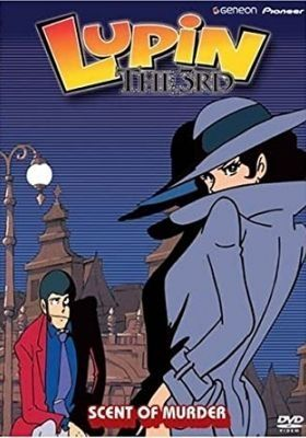 Lupin the 3rd - Scent of Murder (Dub)