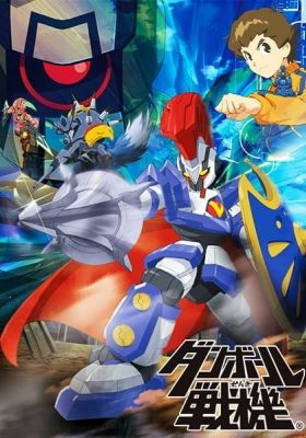 LBX: Little Battlers eXperience (Dub)